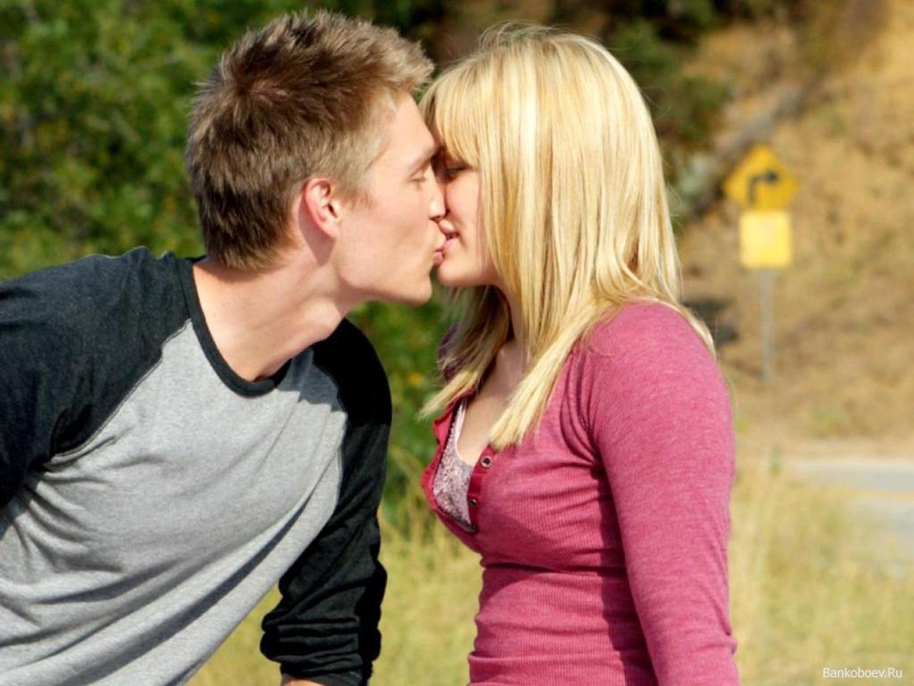 первый поцелуй 2